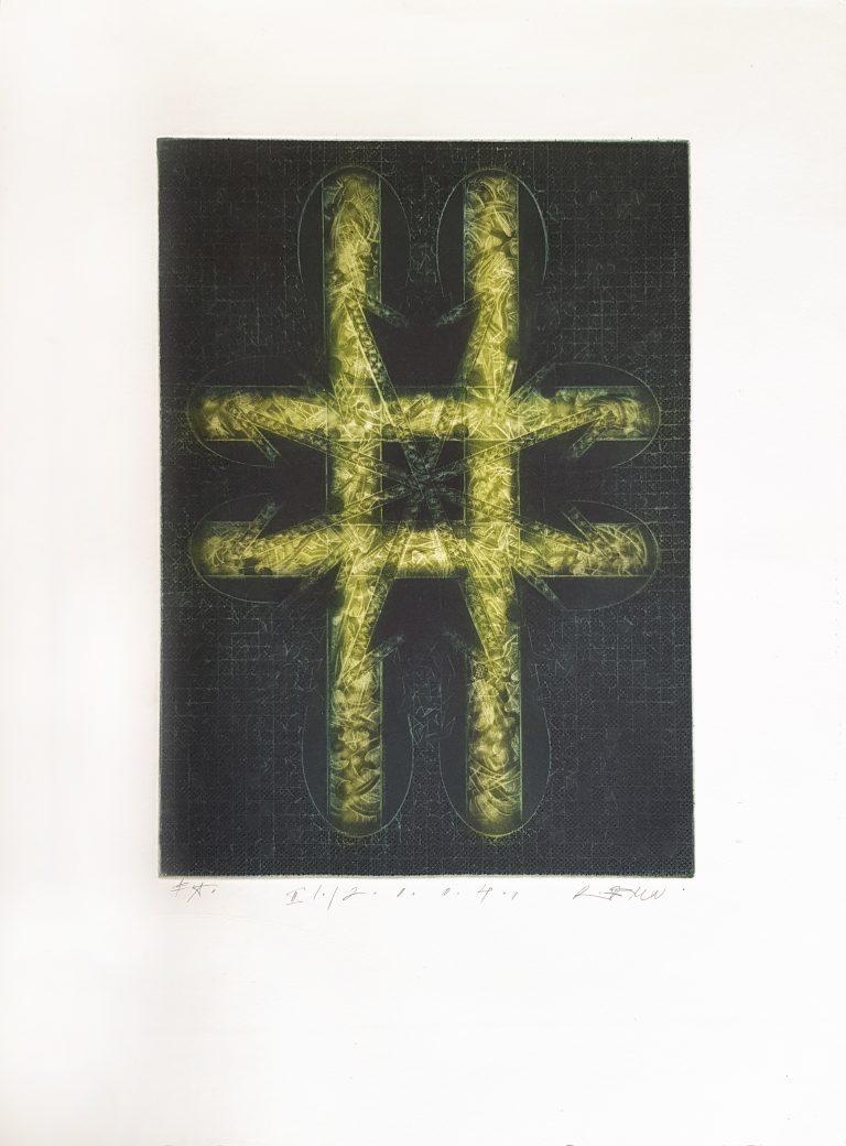XI/2.0.0.4./Róbert Brun, Galéria AVE Bratislava, rámovanie obrazov
