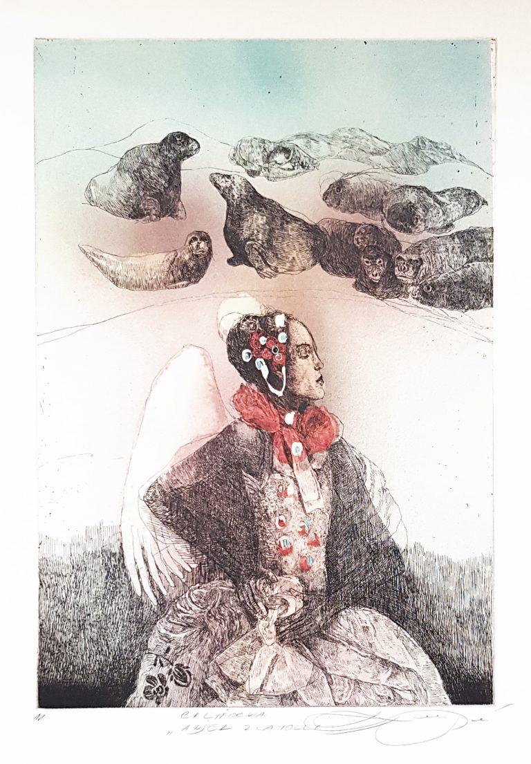 California Anjel Z La Jolly, Katarína Vavrová, Galéria Ave, Rámovanie